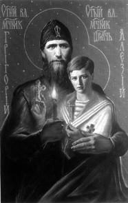 http://rasputin-photos.narod.ru/Photos/rasputin134.jpg